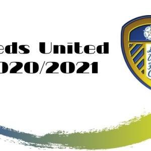 リーズ・ユナイテッドFC 2020-2021【選手一覧・フォーメーション】