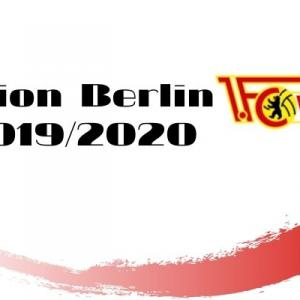 1.FCウニオン・ベルリン 2019-2020【選手一覧・フォーメーション】