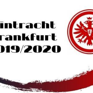 アイントラハト・フランクフルト 2019-2020【選手一覧・フォーメーション】