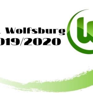 VfLヴォルフスブルク 2019-2020【選手一覧・フォーメーション・スタメン】