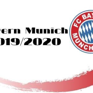 FCバイエルン・ミュンヘン 2019-2020【選手一覧・フォーメーション】