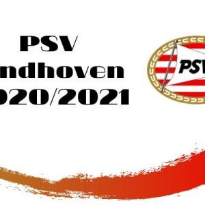 PSVアイントホーフェン 2020-2021【選手一覧・フォーメーション・スタメン】