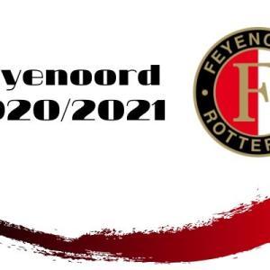 フェイエノールト・ロッテルダム 2020-2021【選手一覧・フォーメーション・スタメン】