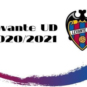 レバンテUD 2020-2021【選手一覧・フォーメーション】