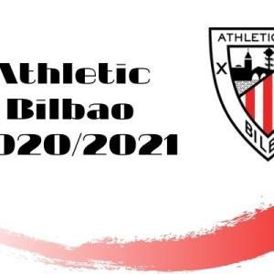 アスレティック・ビルバオ 2020-2021【選手一覧・フォーメーション】