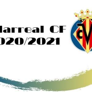 ビジャレアルCF 2020-2021【選手一覧・フォーメーション】
