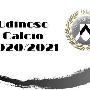 ウディネーゼ・カルチョ 2020-2021【選手一覧・フォーメーション】