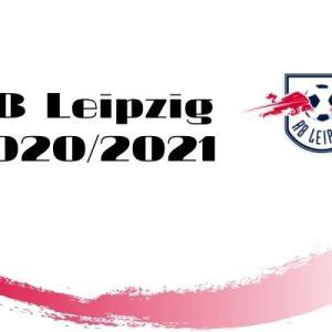 RBライプツィヒ 2020-2021【選手一覧・フォーメーション】