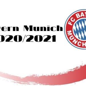 FCバイエルン・ミュンヘン 2020-2021【選手一覧・フォーメーション】