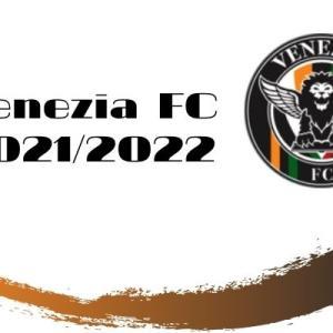 ヴェネツィアFC 2021-2022【選手一覧・フォーメーション・スタメン】