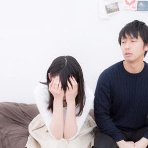 ●夫(妻)と、どうしたらいいのかわからない・・・