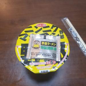 【カップラーメン】野郎ラーメン ニンニクマシマシ野郎を食べたのでレビューします!