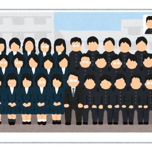【学校の新しい生活様式】長男の小学校からの「学校の新しい生活様式」の理解と協力