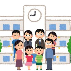 【学校の新しい生活様式】子どものための新しい生活様式による学校生活