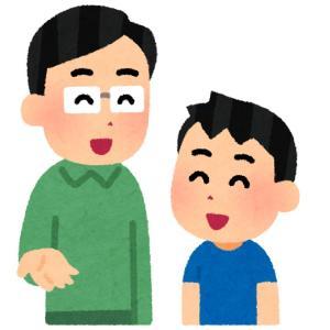 【コミュニケーション】ひとり親の子どもとのコミュニケーションの有効活用