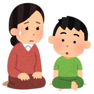 【試し行動】言ったことの反対をする4歳児の次男