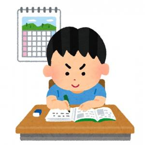 【勉強と宿題】日々の積み重ねの土台は宿題という作業です