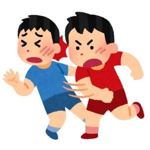 【兄弟喧嘩】兄弟喧嘩で初めて長男が次男に暴力を振るいました