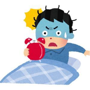 【寝坊】子どもを早起きさせる為だけに罰を作ってはいけません