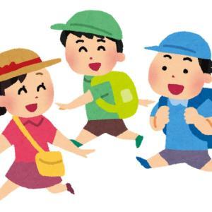 【秋の遠足】小学校初めての学外研修ですが、俗にいう秋の遠足です