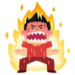 【叱ると怒る】子どもに対して叱りと怒るを使い分け出来てますか?