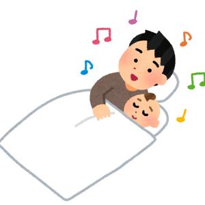 【寝かしつけ】三つの事を行えば子どもは規則正しく寝るようになります