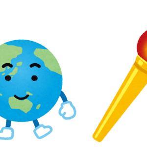 【オリンピック】今回のオリンピックは世界的意義が強かった【個人の考察】