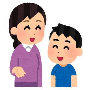 【子育て論】親子はいつまで経っても親子である【子育ての神髄】