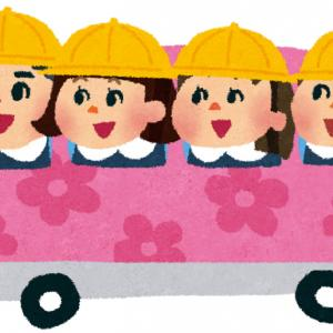 【送迎バス】保育園の送迎バスで痛ましい事件がありました【保育園側の問題】