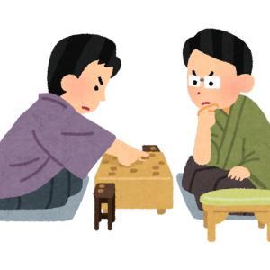 【偉業】将棋・藤井聡太3冠おめでとうございます【マインドコントロール】