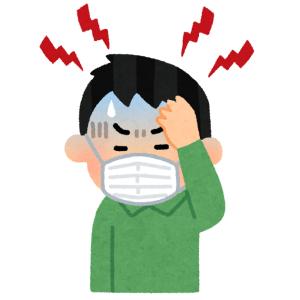 【頭痛】ワクチン接種後に後遺症の頭痛が悪化【くも膜下出血】