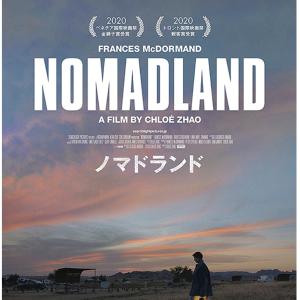 「ノマドランド」を2回観ました(ネタバレあり)