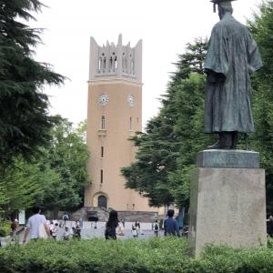 CFP資格審査試験を受けてきました 早稲田大学
