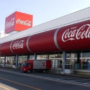 夏休みの日記・自由研究にコカ・コーラの工場見学 -おじおば下道の旅-