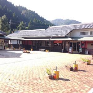 バイカーが立ち寄る、道の駅若狭熊川宿 -おじおば下道の旅-