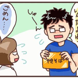 つわりとの闘い⑤~伝わらない~