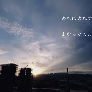 【空からの伝言】7月7日。今日のメッセージ