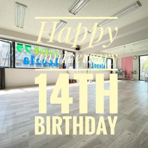 14回目のお誕生日。
