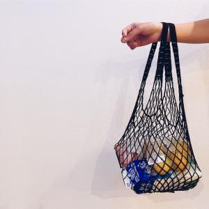 【レジ袋有料化対策】マイバッグ編みました