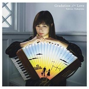 浜田省吾さんがプロデュースした中嶋ユキノさんのアルバム『Gradation in Love』