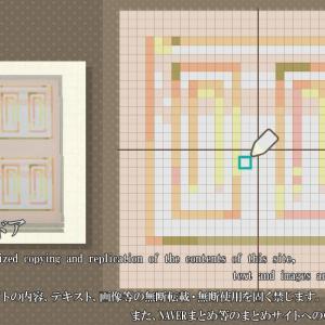 ロイヤリティの壁または床