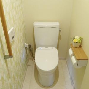 トイレのタンクを直そうとした結果