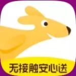 中国で出前を取ってみる  外卖(ワイマイ) アプリの使い方