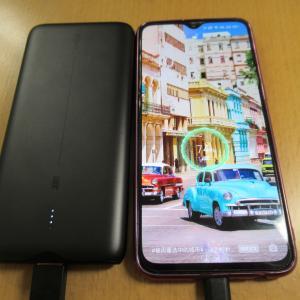 OPPO専用モバイルバッテリー VOOC急速充電対応