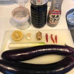 おつまみレシピ 蒸し茄子の冷製