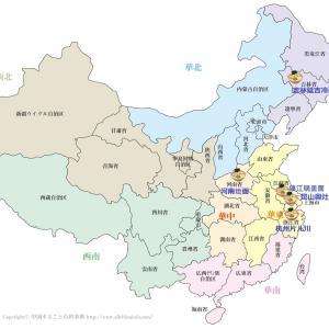 知ってる?「中国10大ラーメン」その①