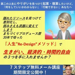 和歌に「男が女を求める作品」が多い理由とは?