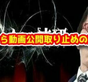 【謎】ジャイロ技研の『Pウルトラマンタロウ2』実践動画、京楽から公開取り止めの通達が来てしまう