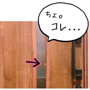 玄関ドアに起きた怖すぎる異常事態。