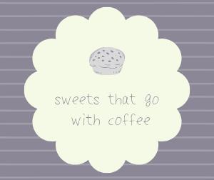 No.43 コーヒーのお供にデイリーヤマザキのお手頃スイーツはいかがですか?